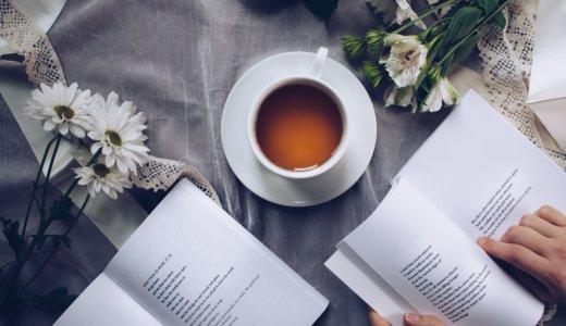 """【本が読みたいけど 時間がない方へ 】""""忙しいからできた!""""効率良く「時短読書」する4つの方法"""