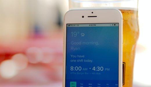 【スッキリ解決】「楽天UN-LIMIT」はiPhoneで使える?設定する方法と手順|メリット&デメリットも合わせて解説【SMSは使えません】